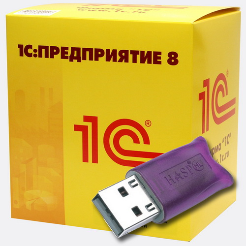 1С:Предприятие 8.2. Лицензия на сервер (USB)