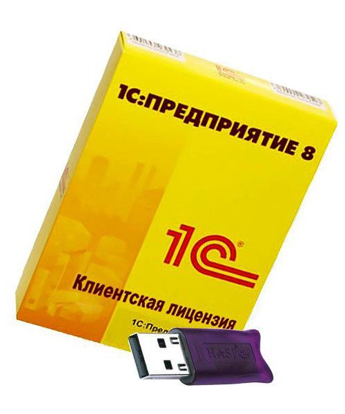 1С:Предприятие 8. Клиентская лицензия на 10 рабочих мест (USB)