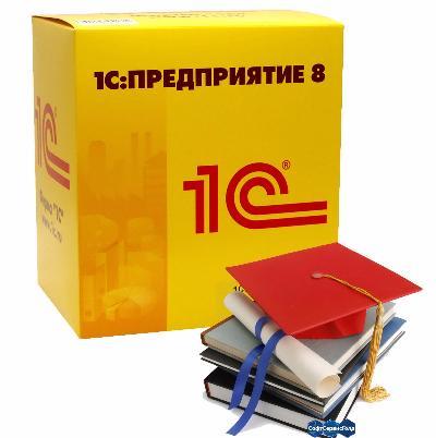 1С:Общеобразовательное учреждение